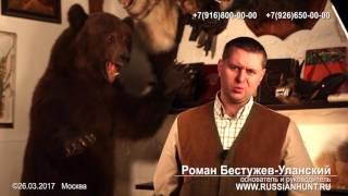 Медвежья желчь ее лечебные свойства, применение.