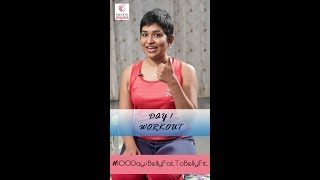 Gambar cover DAY 1 - Work Out of 100 Days Belly Fat to Belly Fit by Dr. Mani Pavitra    Million Moms