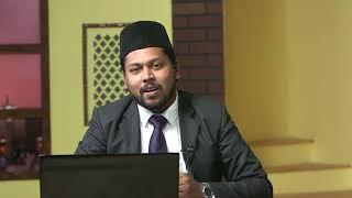 Urdu Rahe Huda 23rd June 2018 Ask Questions about Islam Ahmadiyya