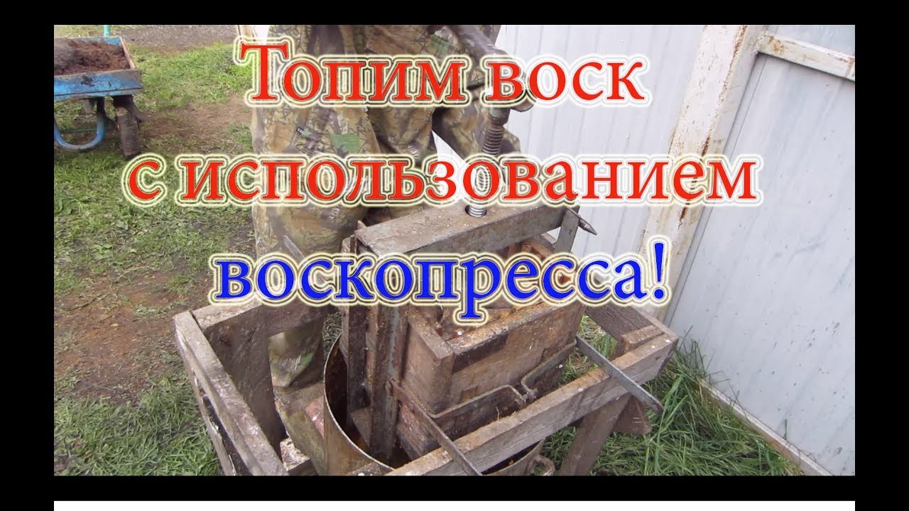 Wax & Leather из Ростова-на-Дону.То, что любят все - изделия из .