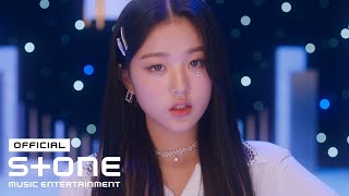 IZ*ONE (아이즈원) - 환상동화 (Secret Story of the Swan) MV Teaser 2