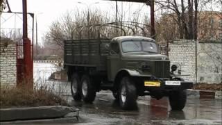 Тест-драйв ЗИЛ-157