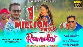 Romola Assamese Song Download & Lyrics