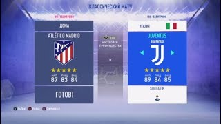 Атлетико Мадрид - Ювентус Лига Чемпионов/ прогнозы на матч и ставки на спорт