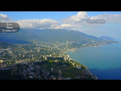 Ялта Крым: Пляж город рынок