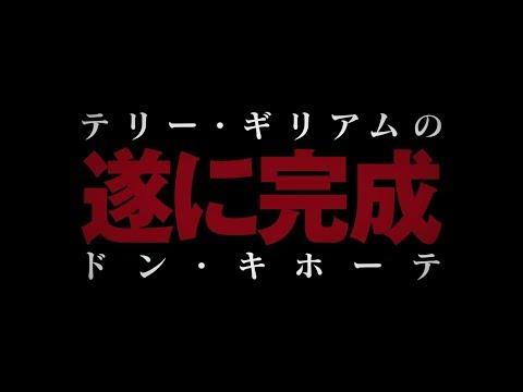 日本版第一弾予告