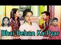 Moula Mere Le Le Meri Jaan || Bhai bahen ki pyar|| Bhai Doj Special || Presented by Authentic Boy'Z