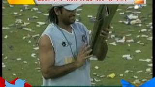 India Won The T20 World Cup In 2007