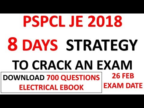 PSPCL(Punjab Electricity Board) Junior Engineer(JE) Exam 2018 (8 Day Strategy) & Electrical Ebook