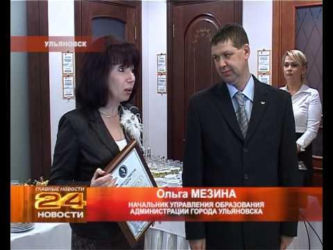 Открытие салона «Александрийские двери» в Ульяновске