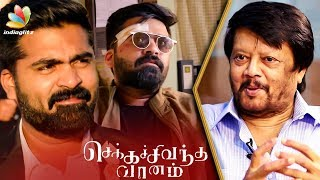 Simbu-க்கு  Controversy தேவை  : Thiagarajan Interview | Chekka Chivantha Vaanam Movie