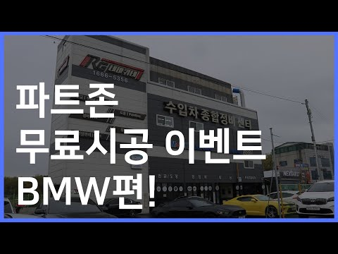 유튜브영상 썸네일