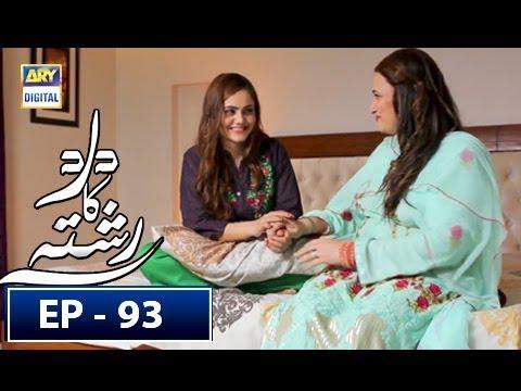 Dard Ka Rishta Episode 93 - 17th September 2018 - ARY Digital Drama