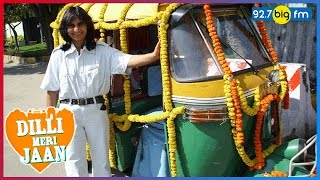 Sunita Chaudhary - F...