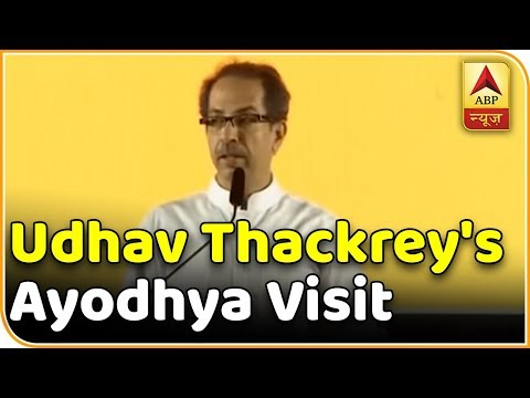 Breaking: Uddhav Thackeray To Visit Ayodhya On Nov 25 | ABP News