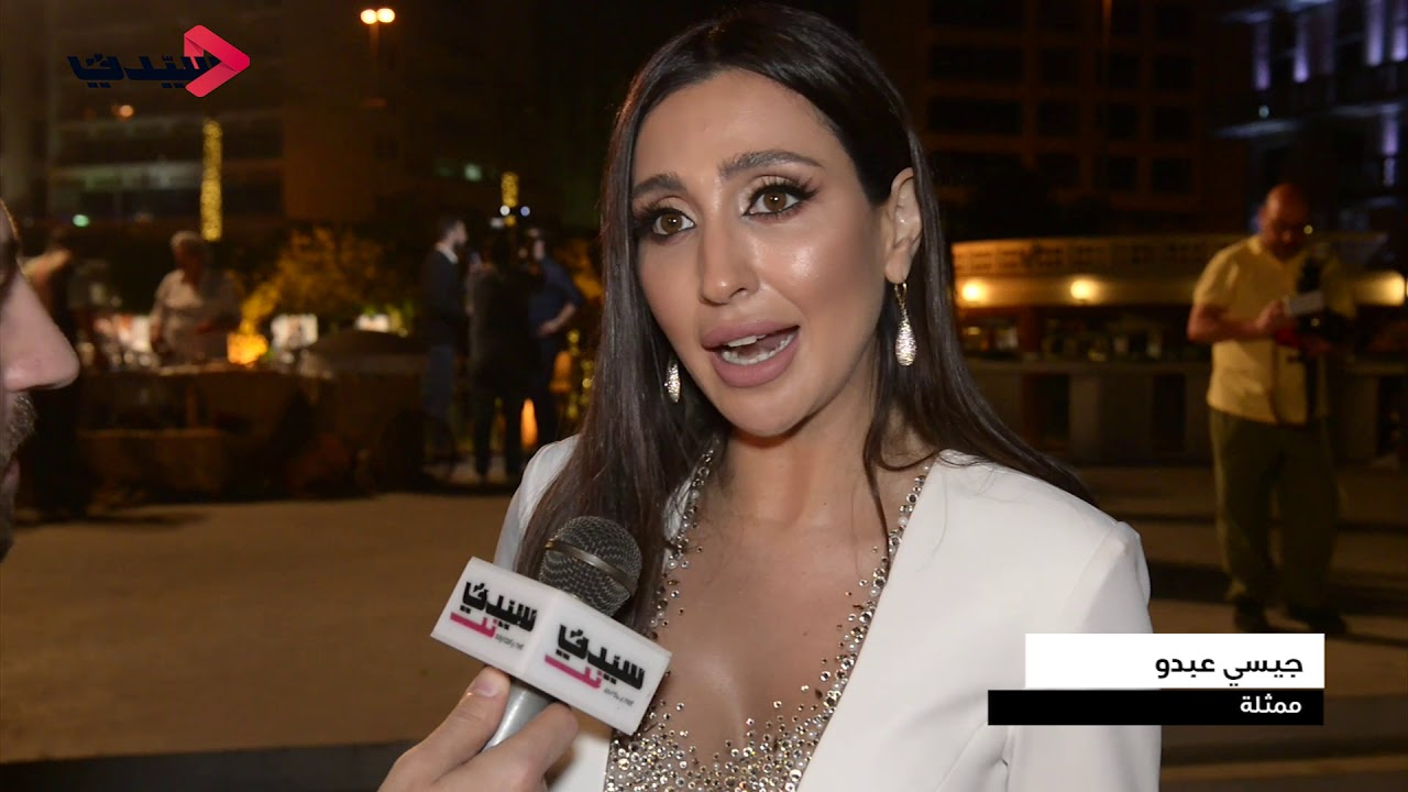 اعترافات نجوم مسلسلات رمضان في سحور ايغل فيلمز