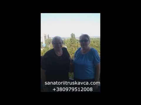 Санатории Трускавца, цены 2017 г Трускавец санатории в