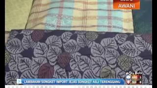 Lambakan songket import jejas songket asli Terengganu