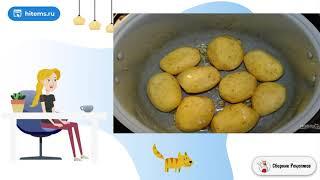 Картофель запеченный в мультиварке Очень вкусные рецепты