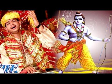 कइसन बाड़े लछुमन देवरवा - Kaisan Bade Lachuman - Aaja Ae Mai - Ankush Raja - Bhojpuri Devi Geet 2016