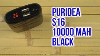 Розпакування Puridea S16 10000 mAh Black