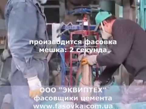 Работа упаковщиком или фасовщиком в Воронеже и области