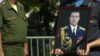 В России прощаются с военными летчиками, погибшими в Сирии.