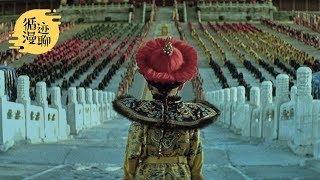 袁腾飞聊中国古代年号:称呼古代皇帝有哪些讲究?