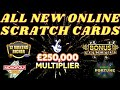 ALL NEW PROFIT National Lottery© online scratch cards today