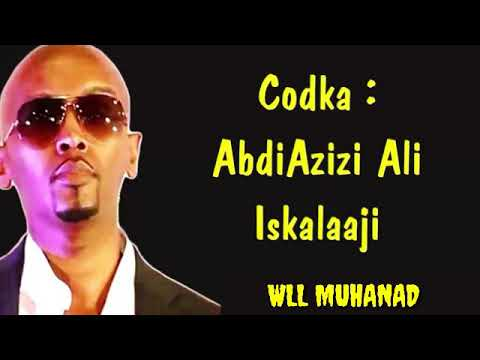 Download Alfanaan iskilaaji hees cusub 《cusriga yusri baaxiga 》
