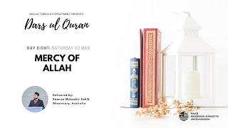 Daily Dars ul Quran #8: Mercy of Allah #Ramadan2020