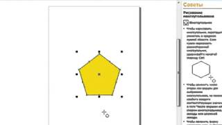 Уроки Корел. CorelDRAW X5 для новичков. Применение заливок (4.10) Хорошее качество видео уроки для н
