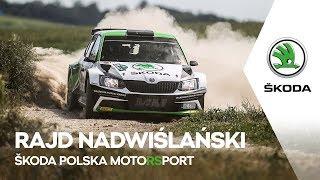 ŠKODA Polska Motorsport: Rajd Nadwiślański