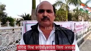 अमेठीः किसानों से सीधे संपर्क के लिए कांग्रेस अमेठी में बांट रही केले के पेड़
