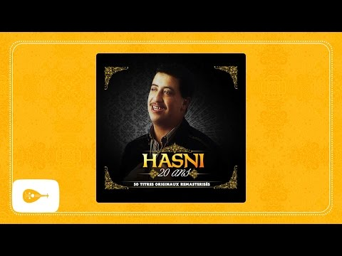 Cheb Hasni - Ayit njareb /الشاب حسني