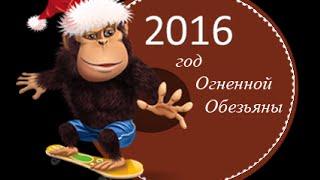 НОВЫЙ ГОД ИДЕТ 2016 Новинка Клипов - новогодняя 2016