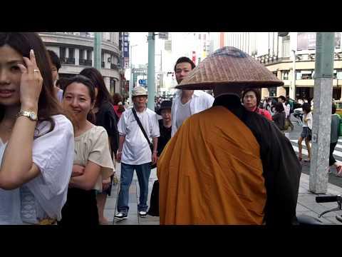 Buddha monk Ginza Japan