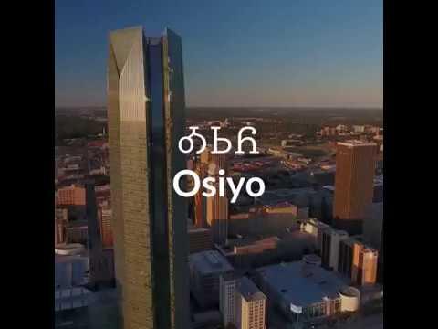 ᎣᏏᏲ Osiyo!