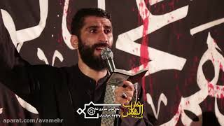 مداحی کربلایی مجید رضانژاد(رفتی تو از دستم)