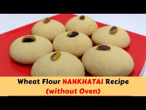 Wheat Flour Nankhatai Recipe (without oven) in Hindi by Cooking with Smita | Buttery Indian Cookies