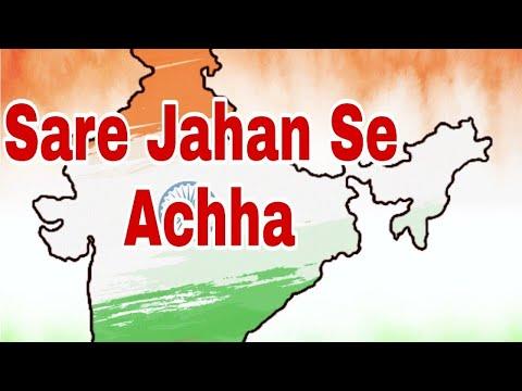 Sare Jaha Se Achha/Naat for republic day