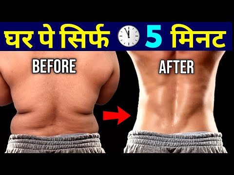 SIDE FAT WORKOUT | Love Handles workout at home | Abs workout to reduce belly and side fat fast