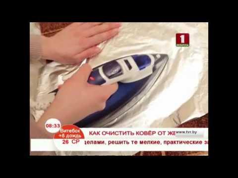 Как удалить жвачку с ковра в домашних условиях