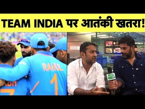 Live: Virat पर हमले की धमकी, क्या Delhi T20I में Team India को खतरा है? | Kotla T20 | Ind vs BAN