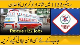 Rescue 1122 Online Registration Through NTS Website | NTS Men Online Apply