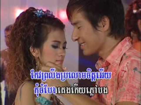 Roob Pee Chee-Vet Mouy - Chhoun Srey Mao & Chan Sa...
