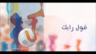 قول رايك مع عبدالعزيز الجوهر وهيثم الهملان 13-5-2013