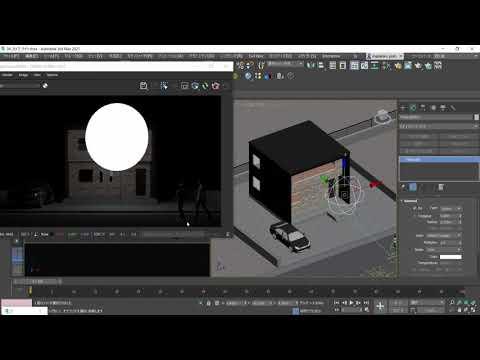 3ds Max × ビジュアライゼーション 第7回:色々なV-Rayライト