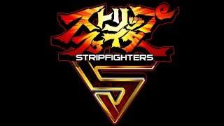 Strip Fighter V Presents...Similar Name, Way Better Game!