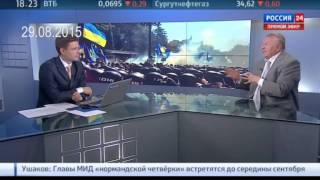 Будет Война между Россией и Германией   - Жириновский(Война между Россией и Германией на Украине будет- Жириновский вангует 29 августа 2015 года., 2015-10-13T23:31:51.000Z)